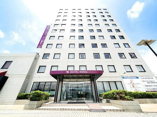Photo of Hotel Wing International Kumamoto Yatsushiro