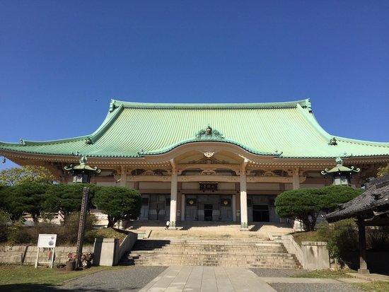 Soji-ji Temple: Moment de détente