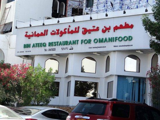 Bin Ateeq: The restaurant