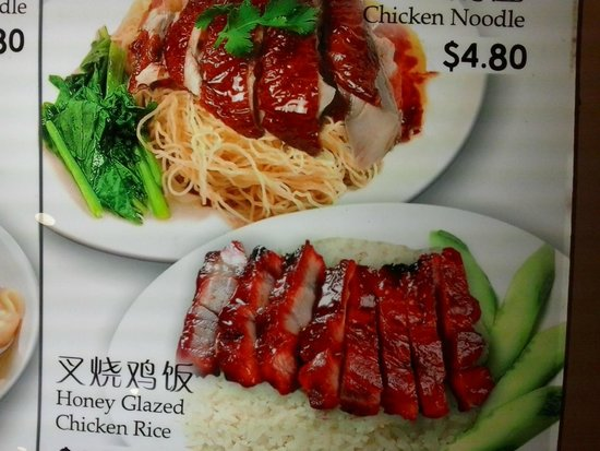 Well barbecued char siew chicken halal picture of food junction food junction well barbecued char siew chicken halal forumfinder Gallery