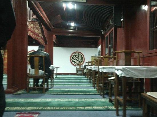 Niujie Mosque : Inside the Mosque