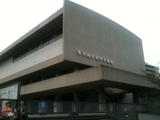 東京国立近代美術館 外観 picture of the national museum of modern chiyoda tripadvisor