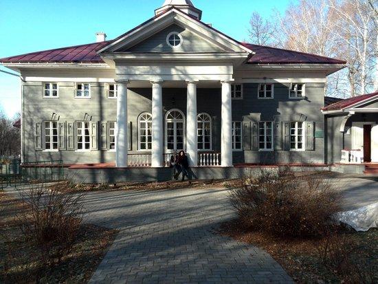 Estate Museum Zakharovo
