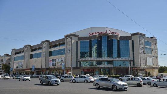Mall Samarkand Darvoza