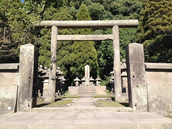 The Remains of Fukushoji Temple