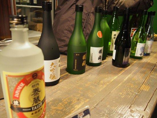 Kunimare Brewery: 利き酒コーナー