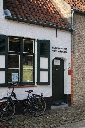 Folklore Museum: exterior