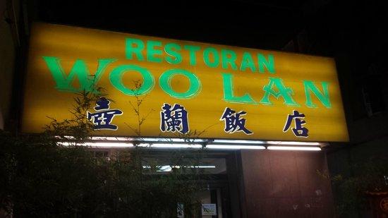 Woo Lan : Signage