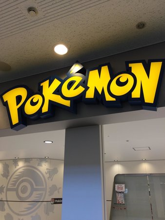 ‪Pokemon Center Yokohama‬