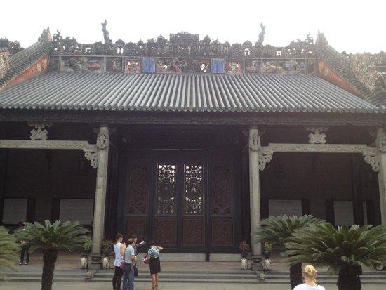 Chen Clan Ancestral Hall-Folk Craft Museum : Храм семьи Чен