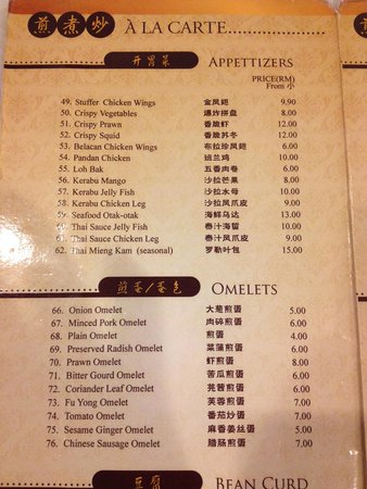 The menu picture of eastern wishes bayan lepas tripadvisor eastern wishes the menu sciox Images