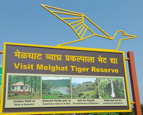 Amravati, India: Beautiful yet isolated Tiger Reserve in Central India