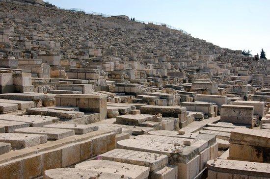 Cimetière juif du Mont des Oliviers : Кладбище