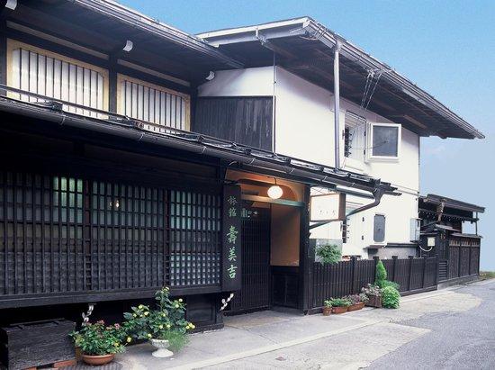 Photo of Sumiyoshi Ryokan Takayama