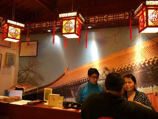 Beijing 161 Lama Temple Courtyard Hotel: Hall