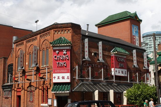 Sushi Restaurant Rag Market Birmingham