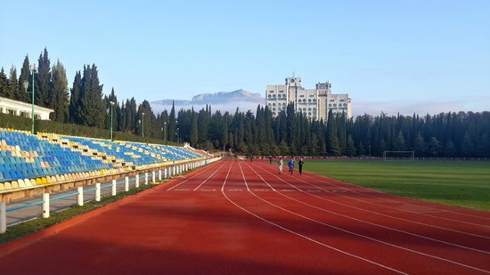 The Olympic Center Spartak