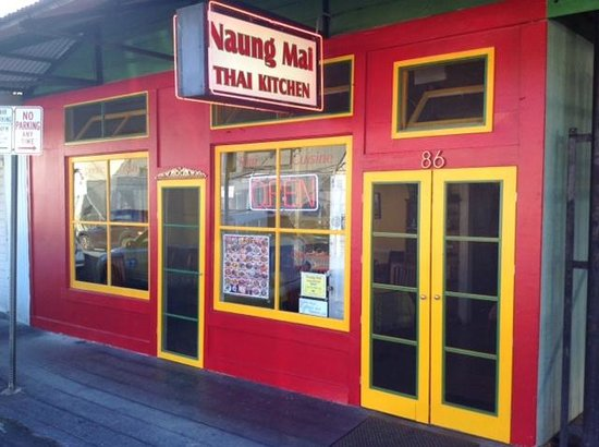 Naung Mai Thai Kitchen: Naung Mai Thai Street View