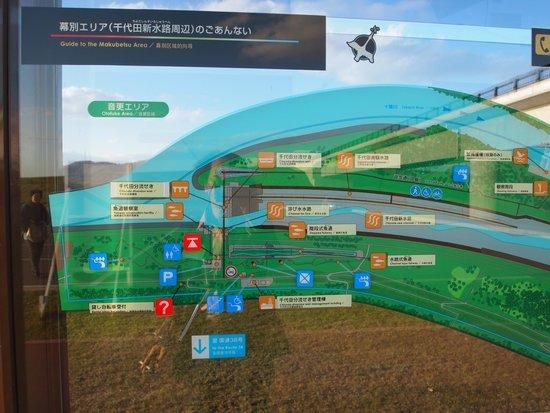 Hokkaido Tokachi Echology Park: 1