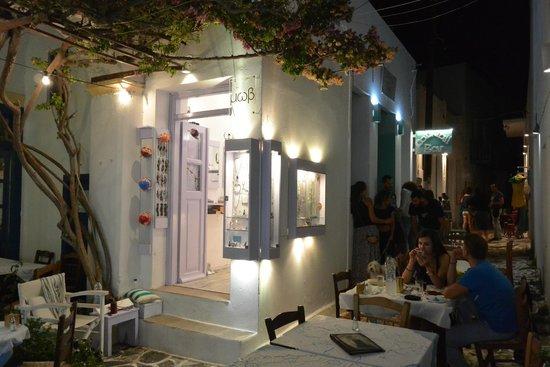 Plaka, Греция: .