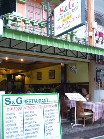 S&G Family Restaurant: The facade of this no-frills restaurant