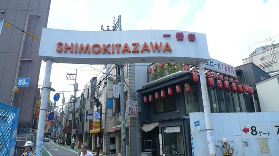 Shimokitazawa aka Shimokita