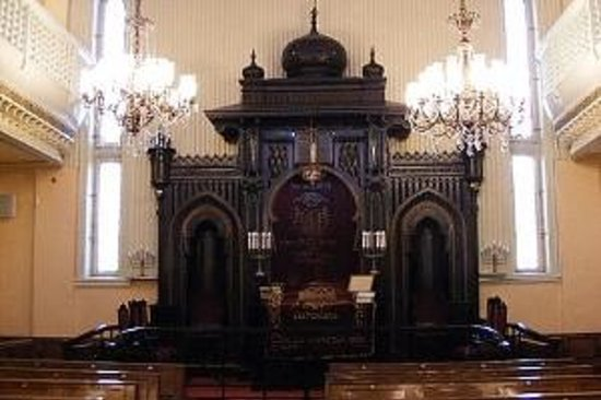 ‪Askenazi Synagogue‬