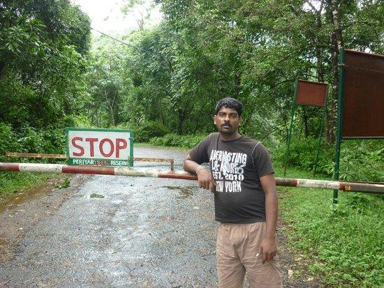 Gavi Forest: Checkpost