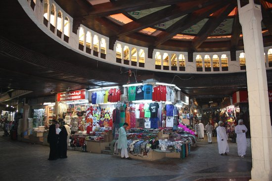 Mutrah Souk: Centre of the souk