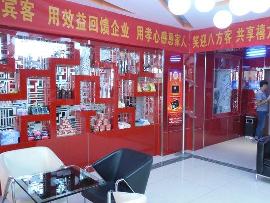 Xilong Hotel Beijing Guozhan