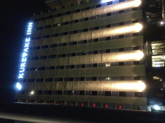 Kuretake Inn Premium Shizuoka Ekimae