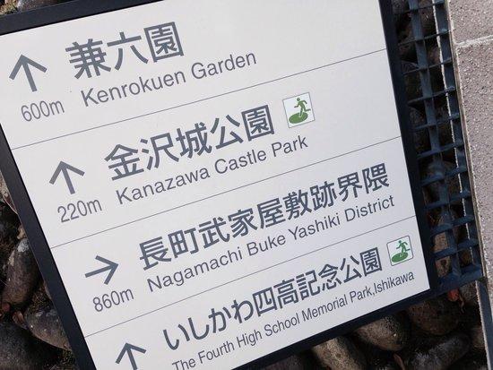Oyama Shrine : Kanazawa