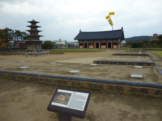 Buyeo-gun South Korea  City new picture : ... Picture of Buyeo Jeongnimsaji Temple, Buyeo gun TripAdvisor