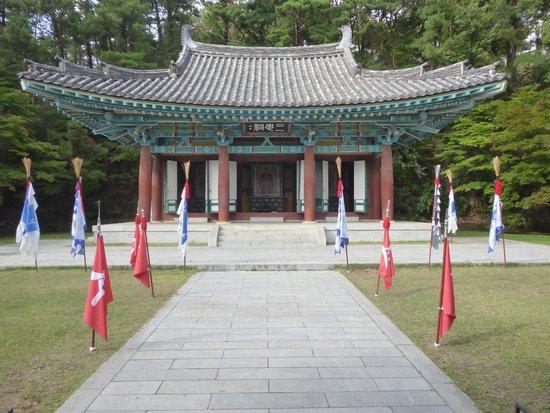 Seongheung Sanseong Fortress