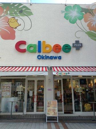 Calbee Plus Okinakawa Kokusaidori