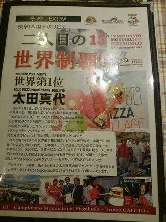 "Trattoria Cesari : Award winning ""pizzaiola"""