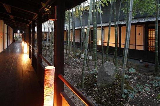 Kunosato