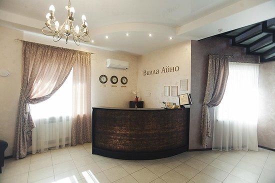 Villa Aino