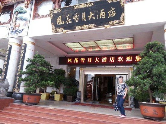 Regent Hotel: Grand entrance