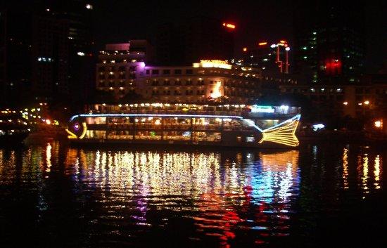 Bonsai: 別会社の船