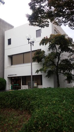 Hiroshima City Cinematographic and Audio-Visual Library