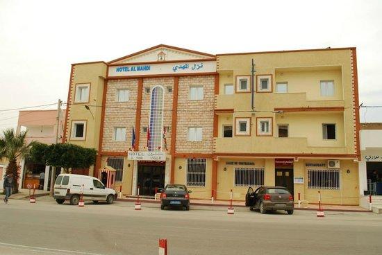 Hotel Al Mahdi