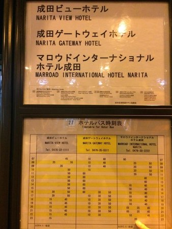 Narita Gateway Hotel : Bus timetable From Airport to hotel