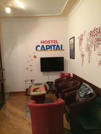 Hostel Capital Belgrade : Next to reception