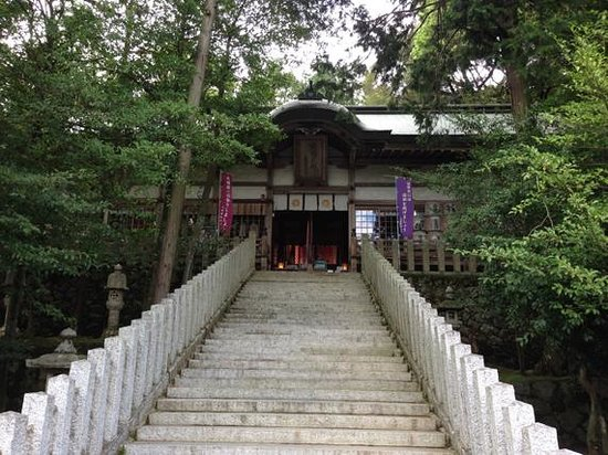 Aekuni Shrine