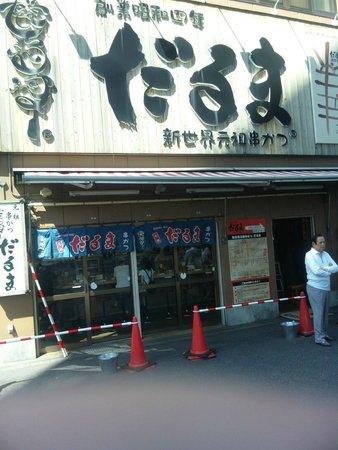 Gansokushikatsu Daruma (Tsutenkaku): 外観