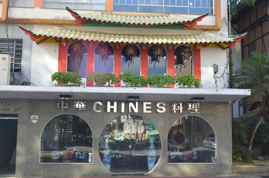 Restaurante Chinês E Sushi Bar