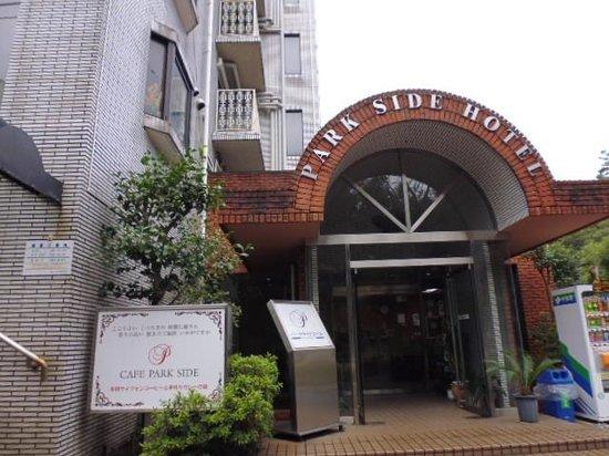 Park Side Hotel : ホテル
