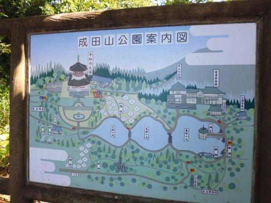 Naritasan Park: 地図