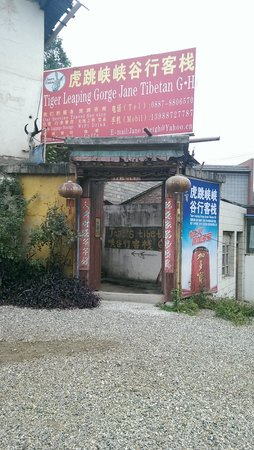 Jane's Guesthouse : entrance